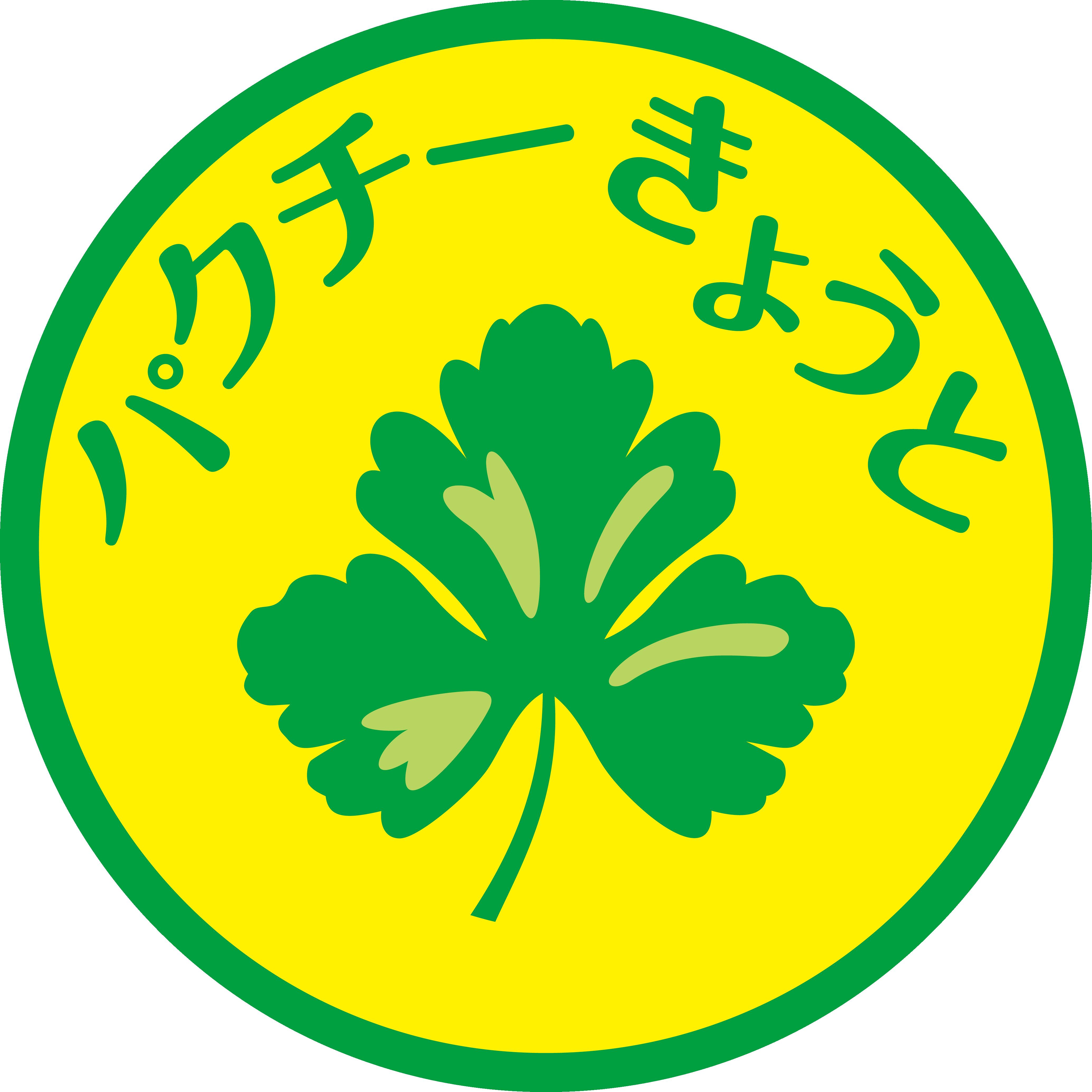 京都パクチー リンクス梅田店