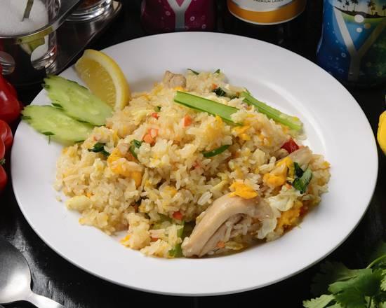 カオ・パッ・ガイ/タイの焼き飯(鶏)